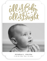 All Is Calm, All Is Bright