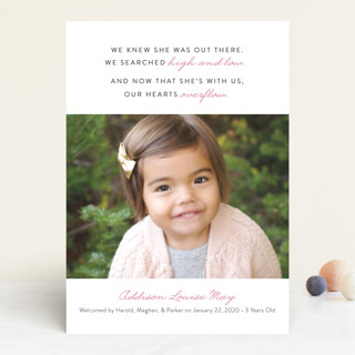 Overflow Birth Announcements