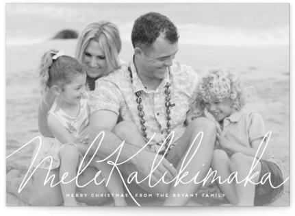 Hawaiian Holidays Christmas Photo Cards