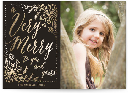 A Very Merry Christmas Photo Cards
