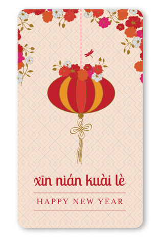 Xin Nian Kuai Le Custom Stickers