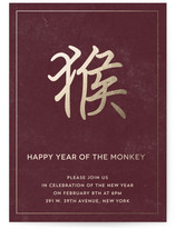 Year of the Monkey by Becca Thongkham