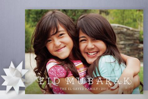 Curlicue Eid-ul-Fitr