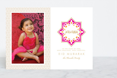 Gracious Star Eid-ul-Fitr