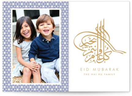 Star Gazing Eid Cards