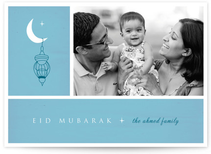 Moon Lantern Eid Cards