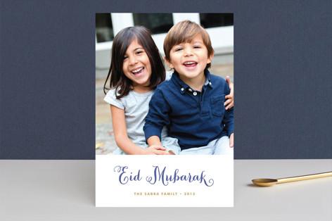 Simple and Vintage Eid-ul-Fitr