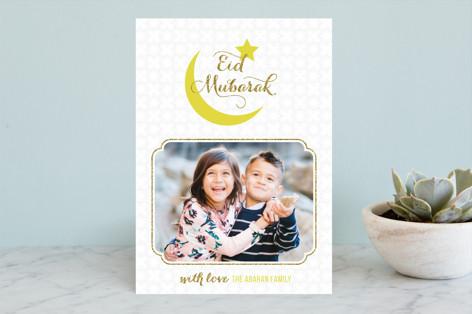 Shiny Eid-ul-Fitr