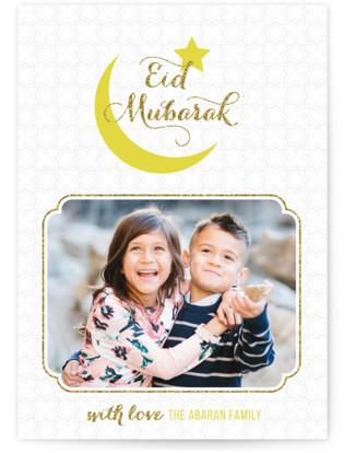 Shiny Eid Cards