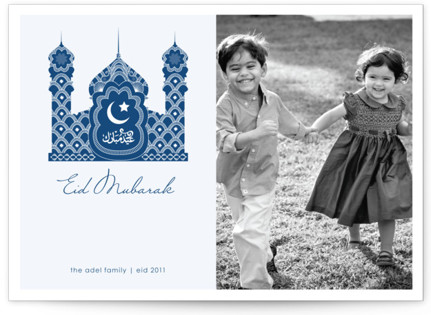 Mehndi Mosque Eid Cards