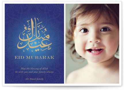 Eid Mubarak Arabic Calligraphy Eid Cards