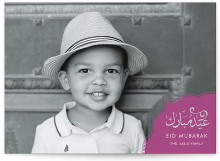 Eid Greetings Eid Cards