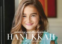 Statement Hanukkah Cards