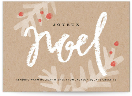 A New Noel Business Holiday Cards