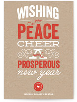 Prosperous New Year by Leah Bisch