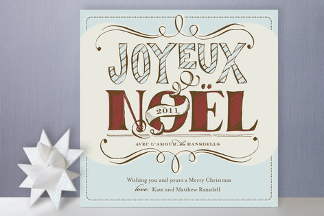 Joyeux Noel Holiday Cards