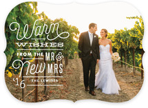Just Married Wishes