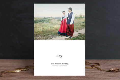Peace Holiday Photo Cards