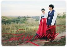 Merry Marry Script