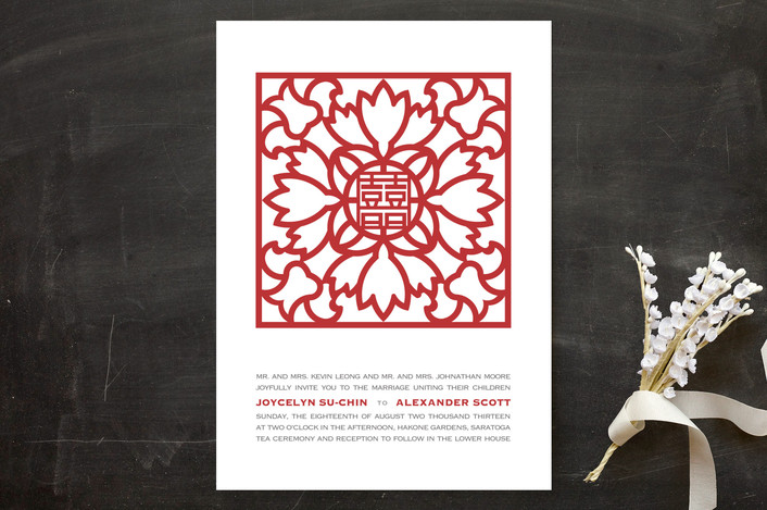 """""""Double Happiness Screen"""" - Modern Wedding Invitations in Carmine by Phoebe Wong-Oliveros."""