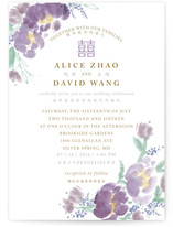 Chinese Traditional