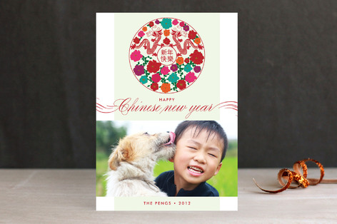 Dragon and Flowers Chinese New Years Cards