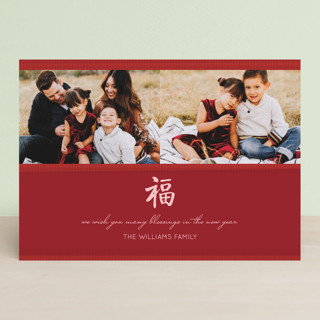 Many Blessings Chinese New Years Cards