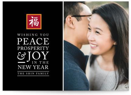 Joyful Tidings Lunar New Year Cards