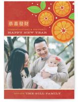Tangerine Spray