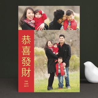 Wishing Tree Chinese New Years Cards