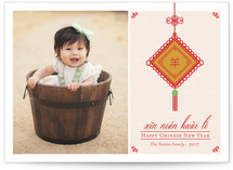 Chinese Lucky Charm by Bonjour Paper