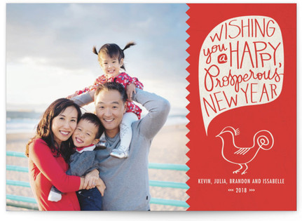 Lucky Monkey Lunar New Year Cards