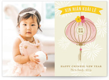 New Year Lantern by Bonjour Paper