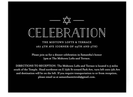 Star Stacked Mitzvah Reception Cards