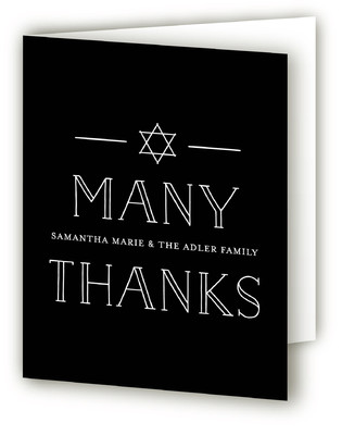 Star Stacked Mitzvah Thank You Cards