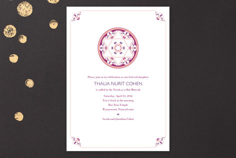 Ornamental Star of David Mitzvah Invitations