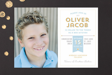 Banner Day Mitzvah Invitations