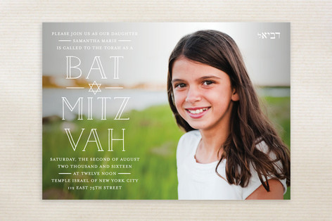 Star Stacked Mitzvah Invitations