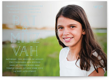 Star Stacked