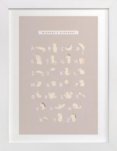 Mascarpone Nursery Custom Art Print
