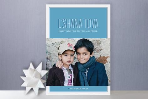 Offset Rosh Hashanah Cards