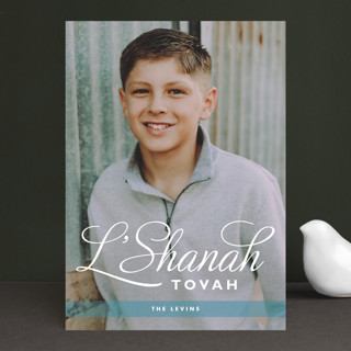 Scripted L'Shanah Rosh Hashanah Cards