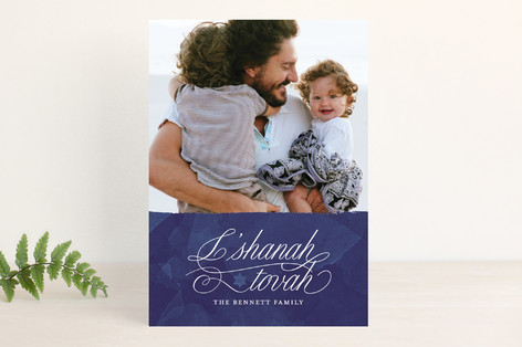 Watercolor Year Rosh Hashanah Cards