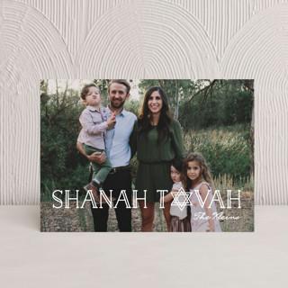Art Deco Shanah Tovah Rosh Hashanah Petite Cards