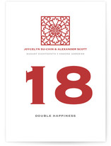 Double Happiness Screen by Phoebe Wong-Oliveros