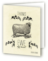 Ewe are Sweet by Noah and Olivia