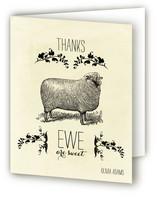 Ewe are Sweet