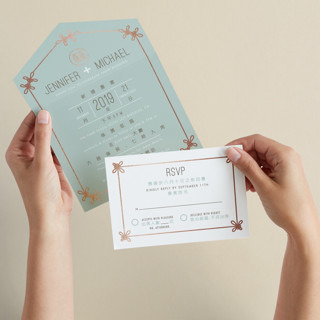 Double Knotted Happiness All-in-One Wedding Invitations