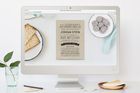 Live Bar Mitzvah Mitzvah Online Invitations