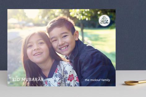 Typographic Eid-ul-Fitr